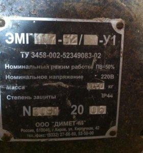 Грузоподъемный электромагнит