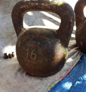 Гантели 16 кг