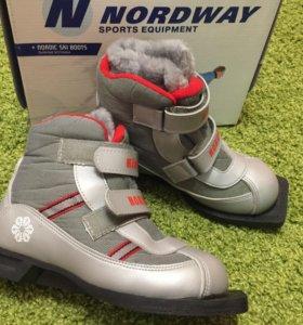 Лыжи детские с ботинками