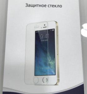 iPhone 5, 5C, 5S, 6. Защитное анти-ударное стекло.
