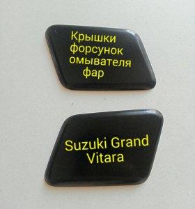 Крышка омывателя фар Suzuki Grand Vitara