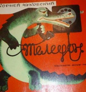 Чуковский детские книги