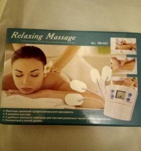 Электрический бытовой массажер Relaxing Massage