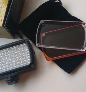 Фото / видео освещение