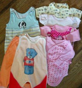 Детские вещички на девочку 2-3 месяца одним лотом
