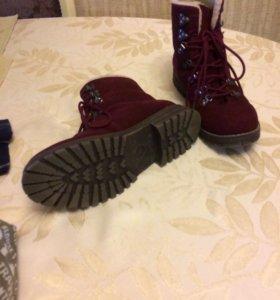 Ботинки зимние теплые, либо обмен на золото