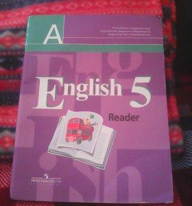 Книжка для англ,