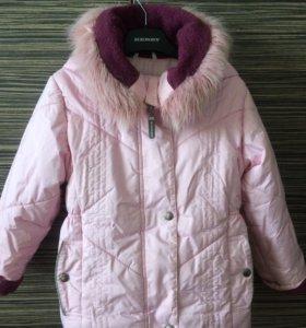 Детская зимняя куртка Kerry