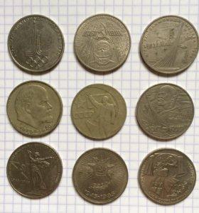 Монеты пошлого века