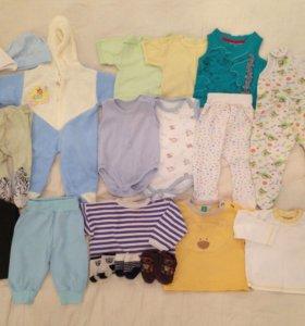 Пакет вещей на мальчика 2-7 месяцев на весну, лето
