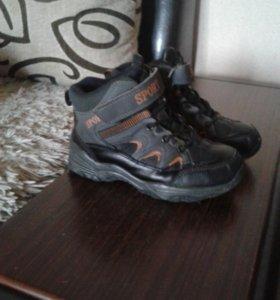 Ботинки на мальчика р31