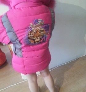 Куртка! Зима! Новая!