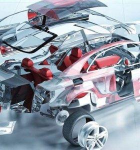 Кузовной ремонт автомобилей. Качественно.