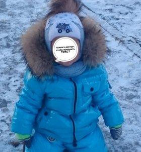 Зимняя шапка с меховые помпоном