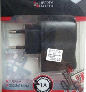 Продаю USB адаптер
