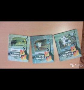 учебник по русскому языку в двух частях