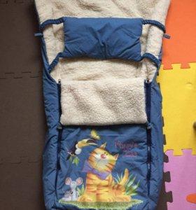Меховой конверт-мешок в коляску или санки