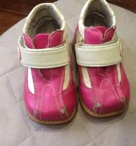 Детские ботинки, 20 размер