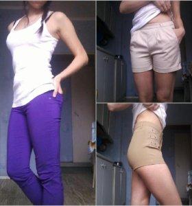 Шортики и штаны