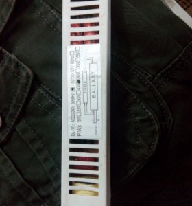Электронный балласт 40Вт