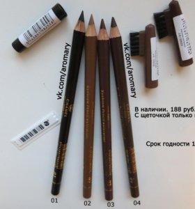 Карандаш для глаз, бровей черный и коричневый