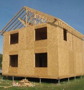 Ваш новый каркасный дом