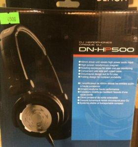 DJ наушники Denon DN-HP500