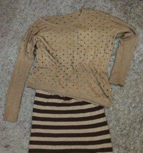 Тёплый комплект платье+кофта