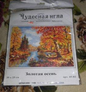 Вышивка 35×25 см(Золотоя осень)