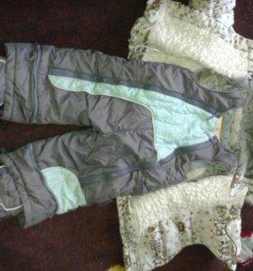 Продам костюм зимний. 89040255296