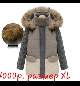 Новое пальто-куртка. Зима