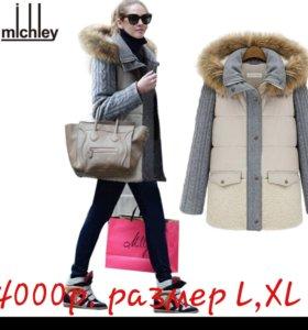 Новое пальто-куртка
