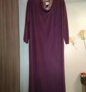 Платье ELENA GRUNERT