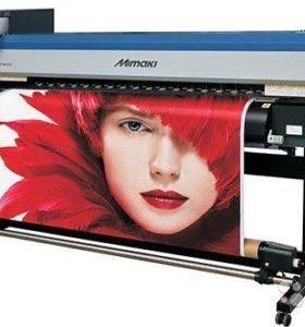 Баннера в Апшеронске Изготовление наружной рекламы