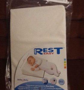 Детская подушечка Rest Easy