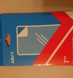 Плёнка защитная на планшет 7дюймов