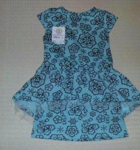 Платье нарядное новое (трикотажное)