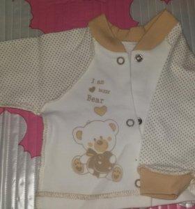 Детская одежда с 0-3 месяцев