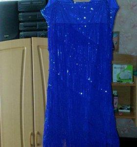 Платье с бахромой.