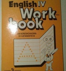Work book English 4 класс