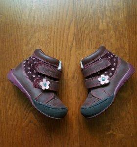 Кожанные ботинки Антилопа