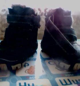 Зимние ботинки 24 размер на 2 годика