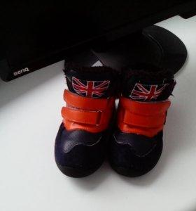 Утепленные ботинки на мальчика