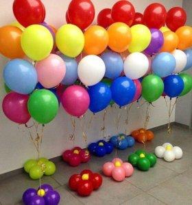 Гелиевые шарики!