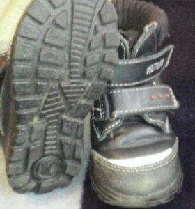 Осенние ботиночки 23 размера