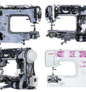 Ремонт швейных машин всех видов и парогенераторов.
