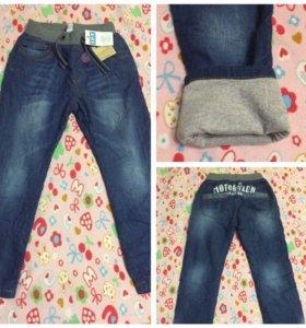 Новые джинсы на трикотажном подкладе!