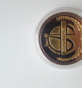 Монета в подарок