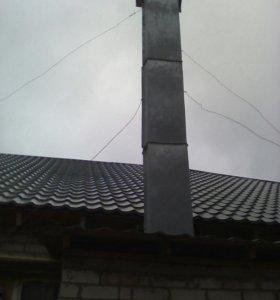 Продаю дымоход для АОГВ