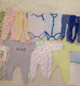 Пакет вещей на весну на мальчика 3-7 месяцев.